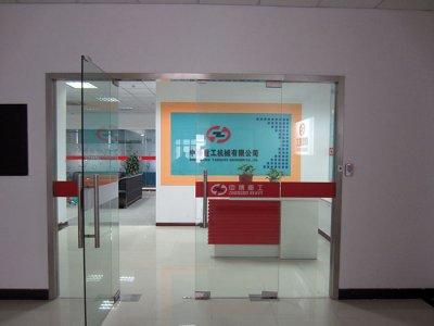 上海中博办公室