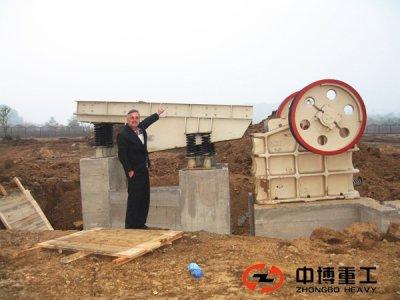 阿尔巴尼亚选铬矿设备现场